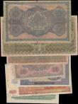 London Coins : A161 : Lot 215 : Bulgaria (8), 1000 Leva Zlatni issued 1918, (Pick26a), 100 Leva Zlatni issued 1917, (Pick25a), 50 Le...