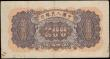 London Coins : A161 : Lot 233 : China Peoples Bank of China 200 Yuan dated 1949, series No. 34626431, steel plant at left, (Pick840)...