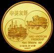 London Coins : A162 : Lot 1143 : China Gold Panda 1987 Sino-American Friendship, New Orleans, Gold One Ounce Proof nFDC with a few ve...