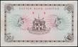 London Coins : A162 : Lot 314 : Northern Ireland Ulster Bank Limited 5 Pounds dated 4th October 1966 series 042790, signed J.J.A. Le...