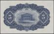 London Coins : A162 : Lot 343 : Scotland Commercial Bank Limited 5 Pounds large note dated 1st December 1944 series 15/R 30905, (Pic...