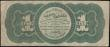 London Coins : A162 : Lot 360 : United States of America, USA 1 Dollar dated 1862 series 98602, first ever issue of the American &#0...