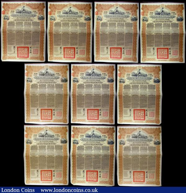 China, Chinese Government 1913 Reorganisation Gold Loan, 10 x bonds for £20, Hong Kong and Shanghai Banking Corporation issue, vignettes of Mercury and Chinese scenes, black & brown with coupons. Generally Fine to VF, with pencil annotations (10). : Bonds and Shares : Auction 163 : Lot 1294