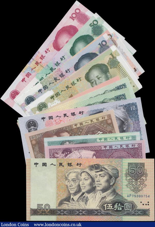China (14), 1 Yuan to 100 Yuan set of 6 notes dated 1999, (Pick895 - Pick901) Uncirculated, 1, 2 & 5 Jiao and 1, 2, 10 & 50 Yuan set of 8 notes date range 1980 - 1996, about Uncirculated to Uncirculated : World Banknotes : Auction 163 : Lot 1416
