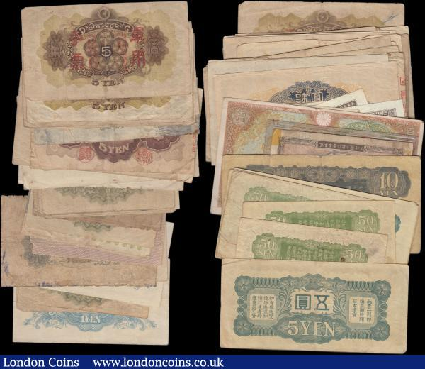 Japan & China WW2 overprints (76), a mixed range of notes with some duplication, mixed circulated grades : World Banknotes : Auction 163 : Lot 1498