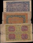 London Coins : A163 : Lot 1592 : Tibet (3), 10 Srang issued 1941 - 1948, (Pick9), small edge stains, good Fine, 25 Srang issued 1941 ...