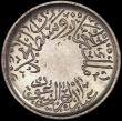London Coins : A163 : Lot 2139 : Saudi Arabia - Hejaz and Nejd Quarter Ghirsh AH1344 (1926) VIP Proof/Proof of record KM#4 in a PCGS ...