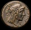 London Coins : A164 : Lot 803 : Ancient Greece Nomos Ptolemaic 246-222BC, Obverse: Ptolemy I wearing aegis, Reverse: Libya wearing t...