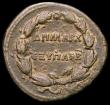 London Coins : A164 : Lot 818 : Roman Ae26 Trajan Antioch 98-99AD Obverse: AYTOKP KAIC NEP TPAIANOC CEB ГEPM. Reverse: DHMAPX E&equ...