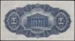 London Coins : A165 : Lot 1043 : Scotland Commercial Bank of Scotland Limited £1 dated 6th August 1940, series U/24 050866, Pic...
