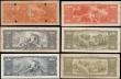London Coins : A165 : Lot 1173 : Brazil (6) includes 1000 Cruzeiros Pick 149 Estampa 2A FIRST serie 1A No. 041952 orange P. Alvarez C...