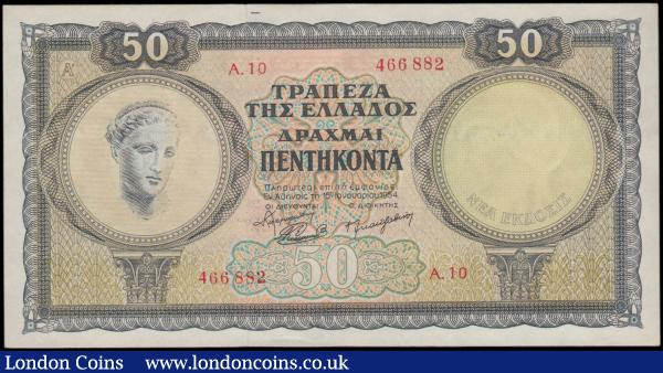 Greece 50 Drachmai Pick 188 dated 15th January 1954 red serial A. 10 466882 grey and multi-coloured, maiden at left, value top left and right and low centre. A very rare provisional ´New issue´ about UNC : World Banknotes : Auction 165 : Lot 1214