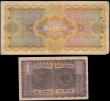London Coins : A165 : Lot 1219 : Hyderabad (2) 10 Rupees undated signed Ghulam Muhammad series IJ98873 Fine with two staple holes at ...