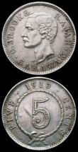 London Coins : A165 : Lot 3740 : Mozambique Rupee Crowned PM countermark on 1880 India Rupee KM#41.2 countermark Fine, host coin Fine...