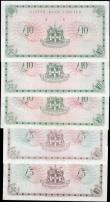 London Coins : A165 : Lot 741 : Northern Ireland Ulster Bank Limited signature V. Chambers issues 1980s (5) comprising 5 Pounds Blak...