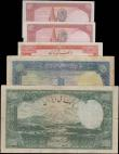 London Coins : A165 : Lot 937 : Iran Bank Melli (5) including 1000 Rials Pick 38Aa SH1317 Western serial number B004889 no stamp on ...