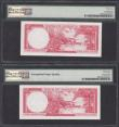 London Coins : A165 : Lot 953 : Jamaica 5 shillings (2) issued 1961 (Law of 1960), a consecutive numbered pair series EA617331 &...