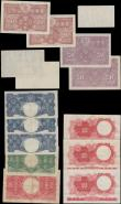 London Coins : A165 : Lot 969 : Malaya & British Borneo (15) a scarce group in mixed grades including  Board of Commissioners of...