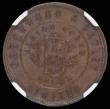 London Coins : A166 : Lot 1130 : India Half Rupee Trial undated (1905) 23mm diameter in copper Obverse: Tiger standing left in grass ...