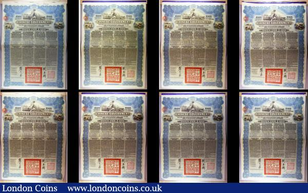 China, Chinese Government 1913 Reorganisation Gold Loan, 8 x bonds for £100 Hong Kong & Shanghai Bank issues, vignettes of Mercury and Chinese scenes, black & blue, with coupons. Generally Fine to Good Fine with pencil annotations : Bonds and Shares : Auction 166 : Lot 14