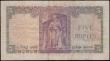 London Coins : A167 : Lot 1463 : Ceylon Central Bank 5 Rupees Pick 51 dated 3rd June 1952 serial number G/2 347015. A dazzling and ex...