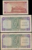 London Coins : A167 : Lot 1465 : Ceylon Central Bank young H.M. Queen Elizabeth II issues 1952-1953 (3) all in average VF  comprising...