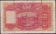 London Coins : A167 : Lot 1515 : Hong Kong & Shanghai Banking Corporation 100 Dollars Pick 176e dated 31st March 1947 serial numb...