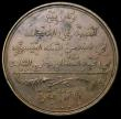London Coins : A167 : Lot 1742 : Abolition of the Slave Trade 1807 36mm diameter in bronze by G.F.Pidgeon and J. Philip Eimer 984a Ob...