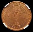 London Coins : A167 : Lot 1897 : Ceylon One Cent 1890 VIP Proof/Proof of record struck in copper KM#92 in an NGC holder and graded PF...