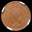 London Coins : A167 : Lot 1898 : Ceylon Quarter Cent 1870 VIP Proof/Proof of record struck in copper KM#90 in an NGC holder and grade...