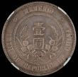 London Coins : A167 : Lot 1903 : China Republic Dollar undated Memento (1927) 6-pointed stars Y#318a.1, L&M 49, in an NGC holder ...