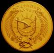 London Coins : A167 : Lot 1916 : Ethiopia 600 Birr Gold EE1970 (1977) World Conservation Series Obverse: Lion within circle divides w...