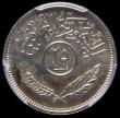 London Coins : A167 : Lot 1956 : Iran 25 Fils 1972 a Specimen striking, type as KM#127 unlisted as a Proof striking by Krause, in a P...
