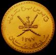 London Coins : A167 : Lot 1990 : Oman 75 Omani Rials Gold AH1397 (1976) World Conservation Series Obverse National Arms above date, R...