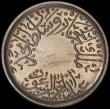 London Coins : A167 : Lot 2003 : Saudi Arabia - Hejaz & Nejd - Kingdom and Sultanate Quarter Girsh AH1344 (1926) Abd Al-Aziz Bin ...