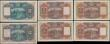 London Coins : A168 : Lot 198 : Hong Kong & Shanghai Banking Corporation circa 1950's issues (6) in various grades Fine - V...