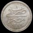 London Coins : A168 : Lot 1999 : Egypt 2 1/2 Qirsh AH1277/4 (1863) KM#251 UNC and lustrous with minor spots on the reverse