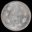 London Coins : A168 : Lot 2002 : France 5 Francs 1948B Open 9 KM#888b.2 some flan imperfections below the bust otherwise UNC and reta...