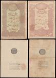 London Coins : A168 : Lot 246 : Ottoman Empire (4) in mixed grades around VF or slightly better comprising 10 Kurus Toughra of Abdul...
