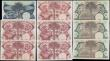 London Coins : A168 : Lot 321 : Yemen (South) 1960's-80's issues (9) in various grades VF-GVF to about UNC - UNC and inclu...