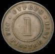 London Coins : A168 : Lot 767 : Cyprus One Piastre 1931 KM#18 VF with a trace of lustre, rare with Krause listing at $600 VF