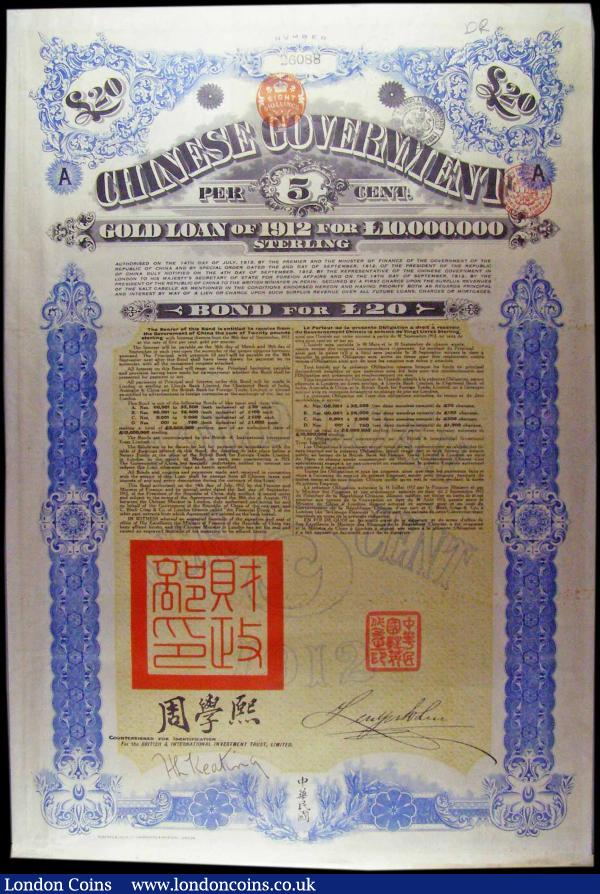 China, Chinese Government 1912 5% Gold Loan, bond for £20, ornate design, black and blue with coupons GVF with pencil annotations at the top on either side : Bonds and Shares : Auction 169 : Lot 2
