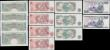 London Coins : A169 : Lot 21 : Bank of England 10 Shillings to 5 Pounds O'Brien, Hollom & Page 1950-80's (13) all in ...