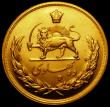 London Coins : A169 : Lot 980 : Iran Gold 10 Pahlavi MS2537 (1978) KM#1213, 81.36 grammes of .900 gold, Obverse: Head of the Shah, l...