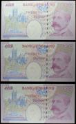 London Coins : A170 : Lot 101 : Twenty Pounds Bailey QE2 & Sir Edward Elgar B402 Purple/Black issues 2004 (3) a consecutively nu...