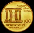 London Coins : A170 : Lot 1074 : Israel 100 Lirot Gold 1968 - JE5728 Reunification of Jerusalem - Israel's 20th Anniversary KM#5...