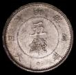 London Coins : A170 : Lot 1098 : Japan 5 Sen Year 4 (1871) Y#6.1 UNC and lustrous, Rare