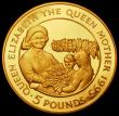 London Coins : A170 : Lot 916 : Alderney Five Pounds 1995 Queen Mother 95th Birthday - Queen Mother with children Gold Proof, 47.8 g...
