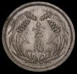 London Coins : A170 : Lot 958 : China - Japanese Puppet States - East Hopei Chiao Year 26 (1937) Y#519 UNC lightly toned