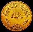 London Coins : A170 : Lot 988 : Egypt Ten Pounds Gold 1964 (AH1384) Reverse: Nile River basin scene KM#409 GEF and lustrous the intr...